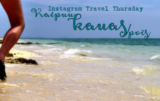 Instagram Travel Thursday | Kaipuu kauas pois